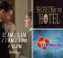 Secrets at Hotel